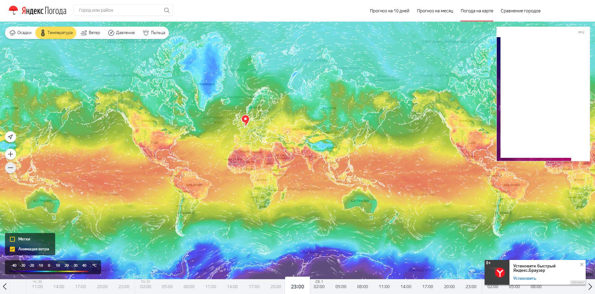 Карта температуры