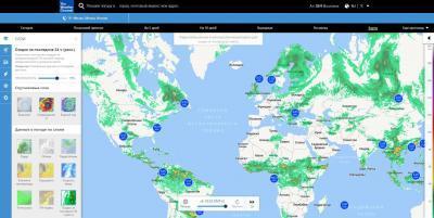 Интерактивная карта. Осадки