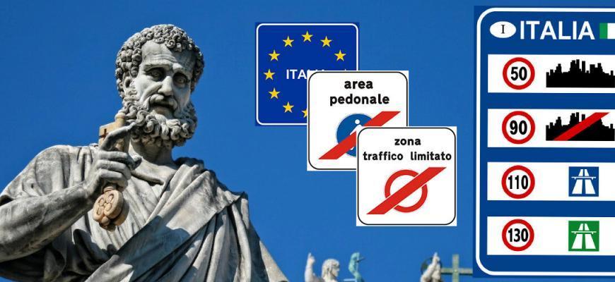 Дорожные знаки в Италии