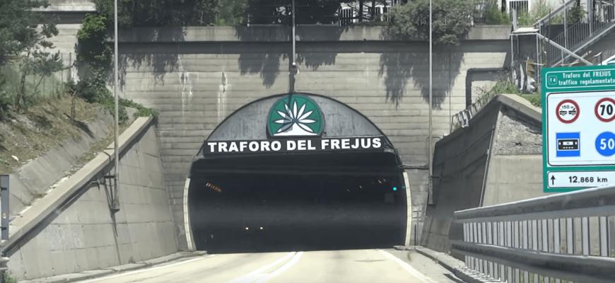 Въезд в тоннель Фрежюс. Итальянская сторона