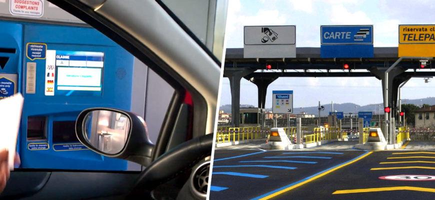 Стоимость и оплата платных дорог и тоннелей Италии / Автострады на карте / Дороги Free Flow