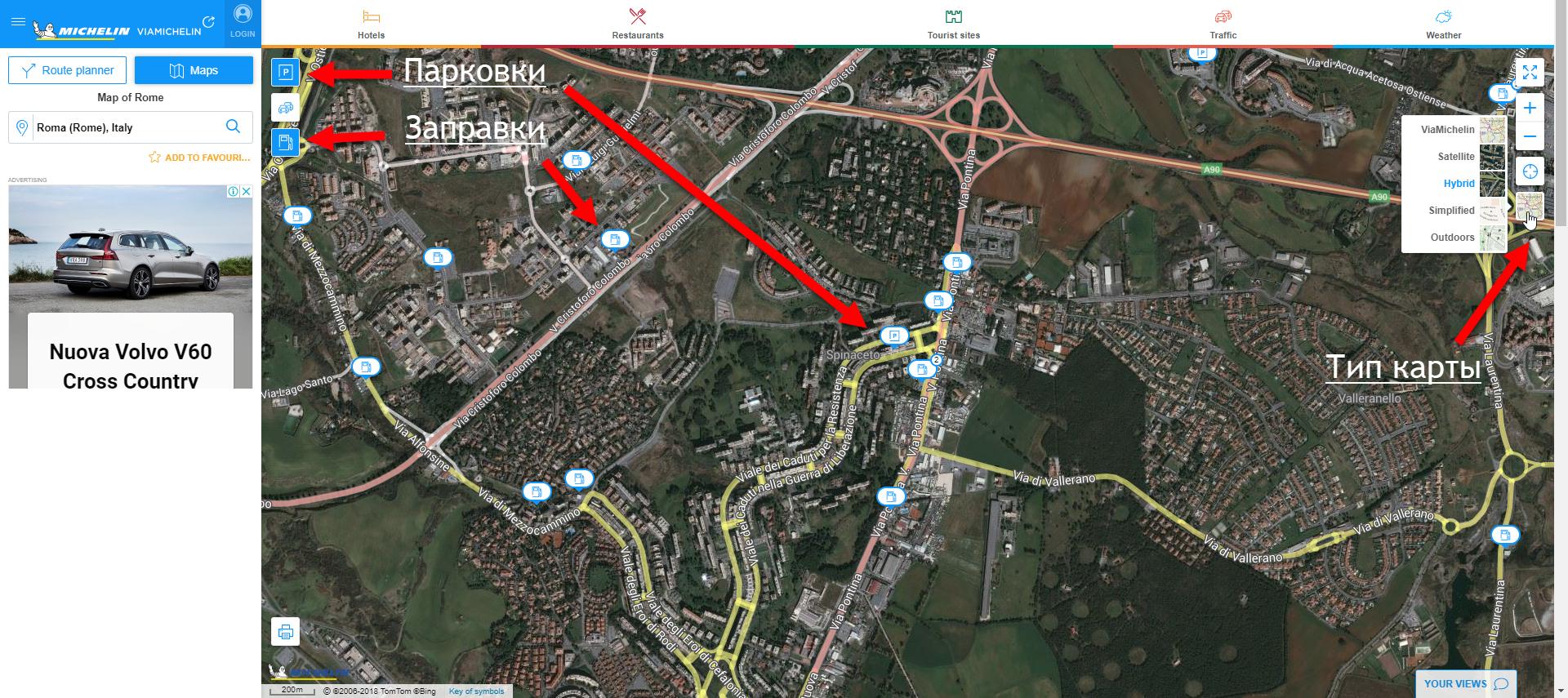 Онлайн карта от Мишлен