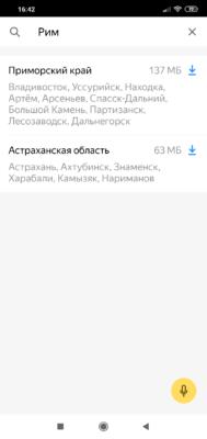 ЯндексКарты для Италии не подходят