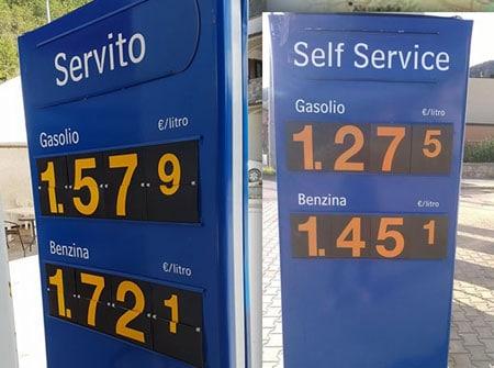 Цены на топливо с обслуживанием и с самообслуживанием